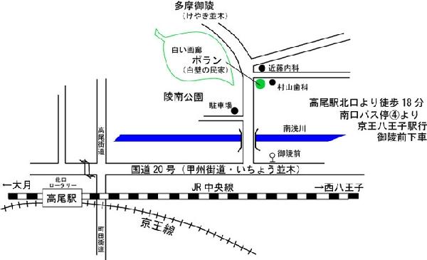 sakurachizu